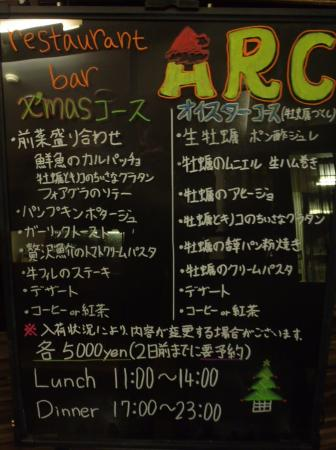 restaurant bar ARC